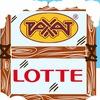 Рахат - Lotte