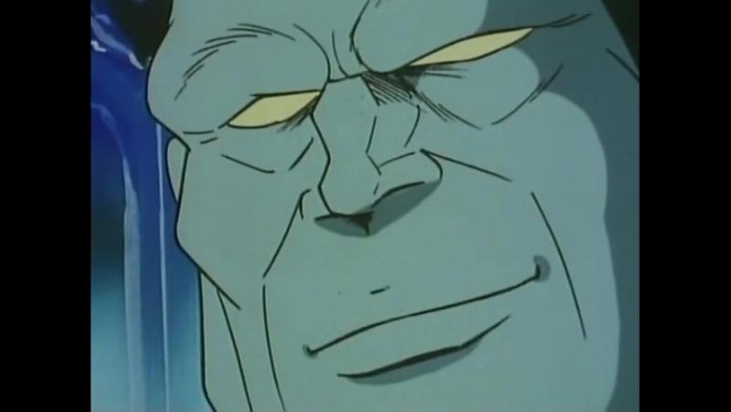 Макрон 1 (19-я серия) (японская версия Goshogun)