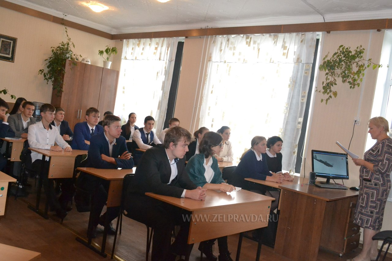 Для школьников станицы Зеленчукской провели открытый урок мужества