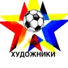 """Спортивный клуб """"художники"""" ASSK"""