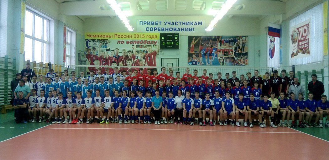 Зональный этап Первенства России по волейболу среди команд юношей 2002-2003 г.р. сезона 2016/2017