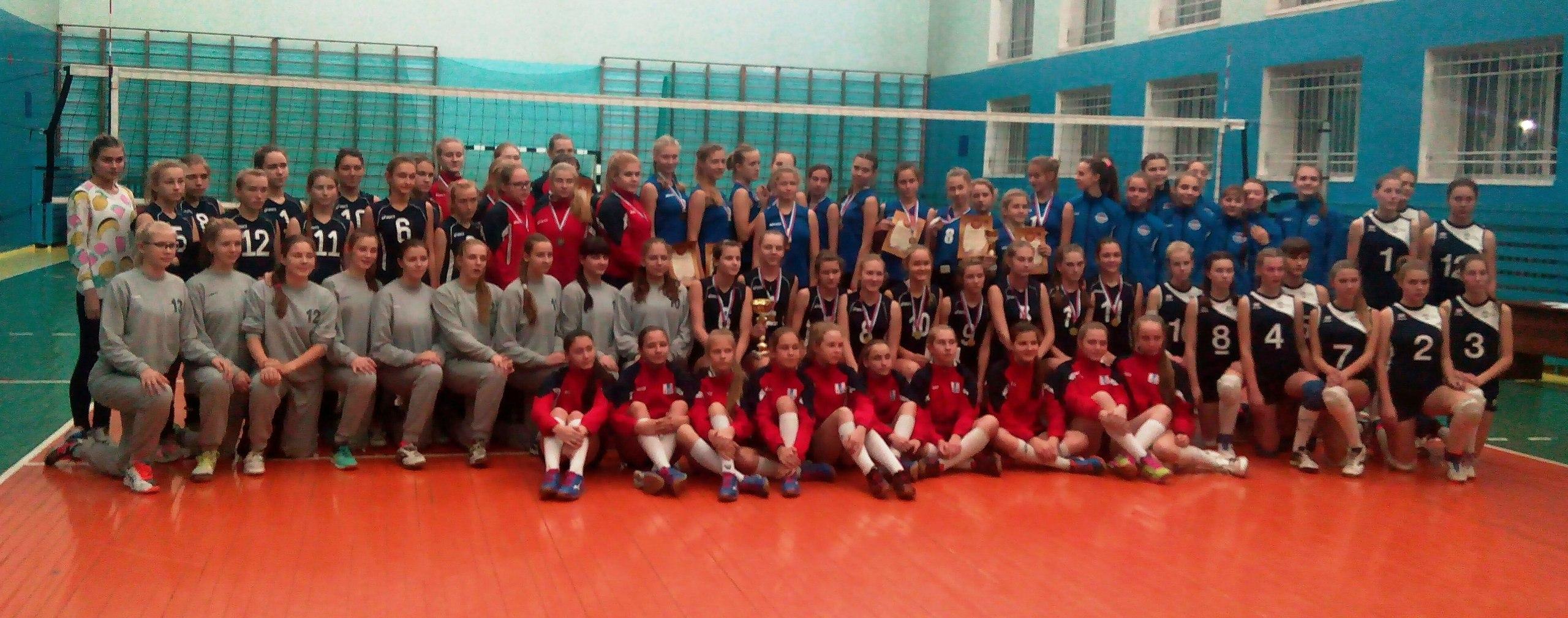 Зональный этап Первенства России по волейболу среди команд девушек 2002-2003 г.р. сезона 2016/2017.