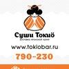 Суши Токио - служба доставки японской кухни