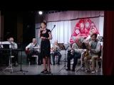 Эстрадный оркестр Пушкинского ДК, Алина Красногорская, Оттепель
