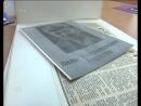 В Тогуре к 90-летию со дня рождения известного советского писателя Виля Липатова появится аллея