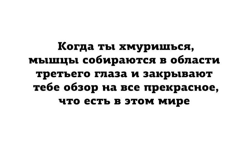 https://pp.userapi.com/c837135/v837135737/4b4bd/878EphGn7Kg.jpg
