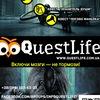 Quest Life: Лучшие квест комнаты Кривой Рог