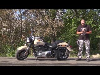 обзор Harley Davidson Softail Fatboy./
