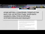 Скандалы на киевском Евровидении