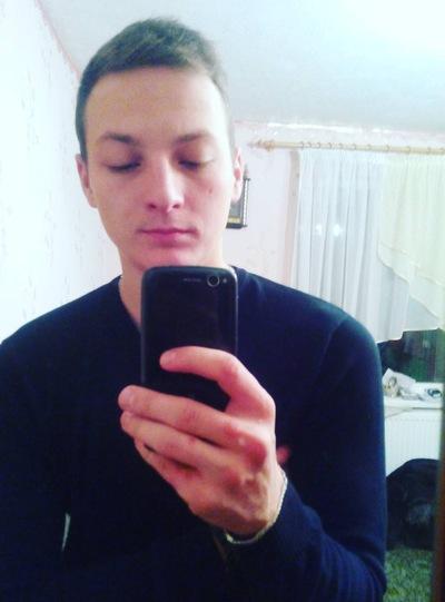 Олександр Тарасенко