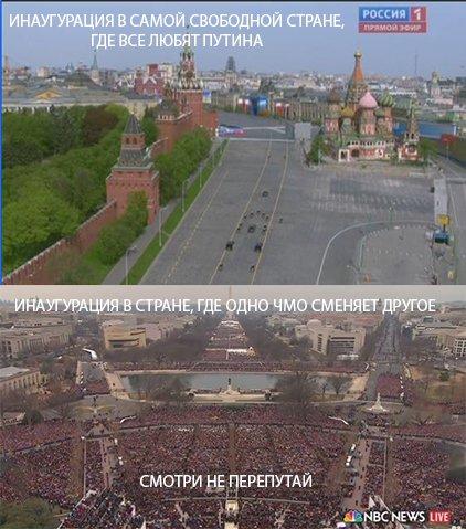 Фото №456261610 со страницы Дмитрия Ганатанова