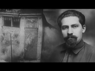 «Русские евреи. Фильм второй. 1918-1948»