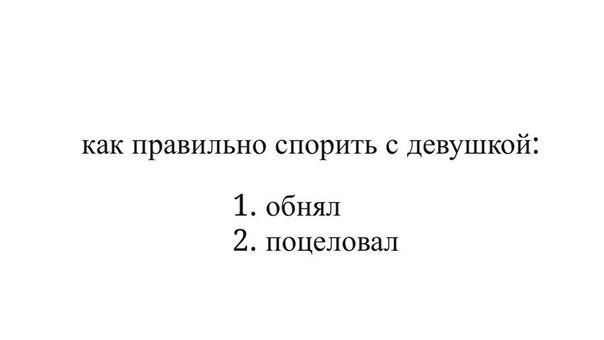 Фото №456453181 со страницы Тани Касиловой