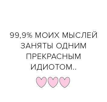 Фото №456453187 со страницы Тани Касиловой