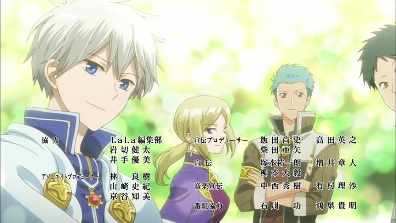 Akagami no Shirayuki-hime/Красноволосая принцесса Белоснежка 18 [KingFox KIMWO] (2 сезон 6 серия)