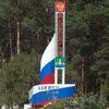 Абинский район