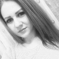 Люся Васькина