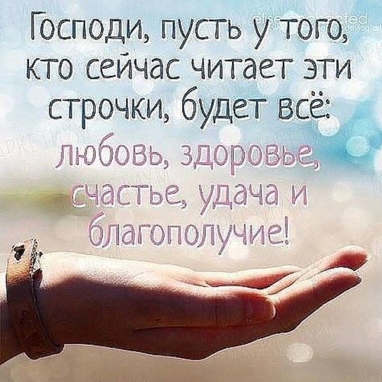 Елизавета Романова | Москва