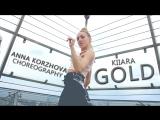 Kiiara - Gold   Anna Korzhova   High Heels   Студия танца Delight