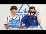 Produce 101 2. Sezon Hidden Box Mission - Hong Eunki Jung Jung (Türkçe Altyazılı)