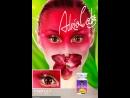 AdriaCrazy Tiger Lilly цветные линзы Adria видео в линзах