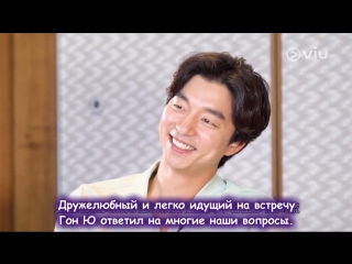 [РУС. САБ] Gong Yoo's interview for K1 Headlines Singapore and Hong Kong 05.05.2017