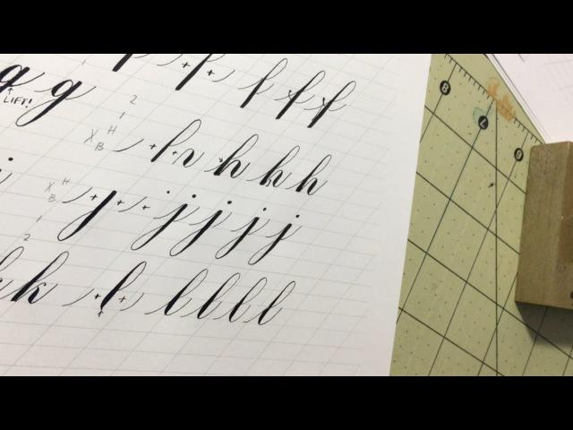 Copperplate Calligraphy (4 of 7): g, h, i, j, k, l, m, n