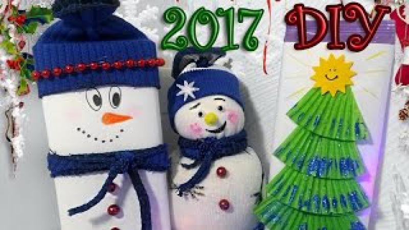 ❄♥ DIY Подарки на Новый год 2018 своими руками упаковка и оформление подарков ♥❄