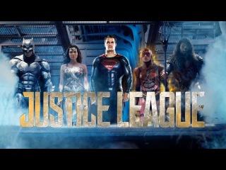 Лига справедливости (2017). Фан-трейлер.
