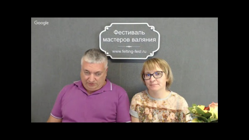 Ольга Шуляк.Живопись по шерсти - МК