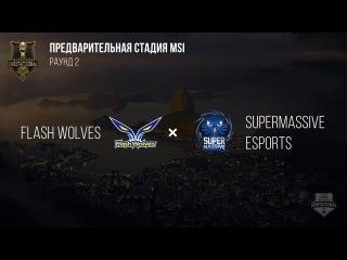 FW VS Supermassive – MSI 2017 Play In. День 6: Игра 3