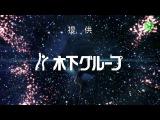 Правильный ответ Кадо  Seikaisuru Kado - 3 серия русская озвучка AniMur (Leo)