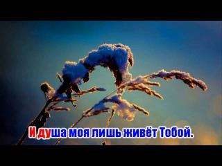 Кистью Творца созданы небеса (гр.Тропинка)