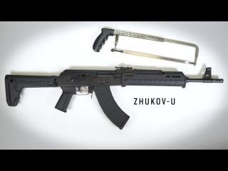 Magpul - Zhukov-U