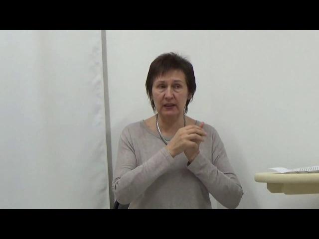 Анатомия желаний Елена Иосифовна.Лекция 28.Почему у кого то больше денег
