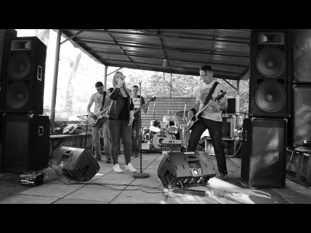 The Pretty Reckless - Just tonight (Insight cover)