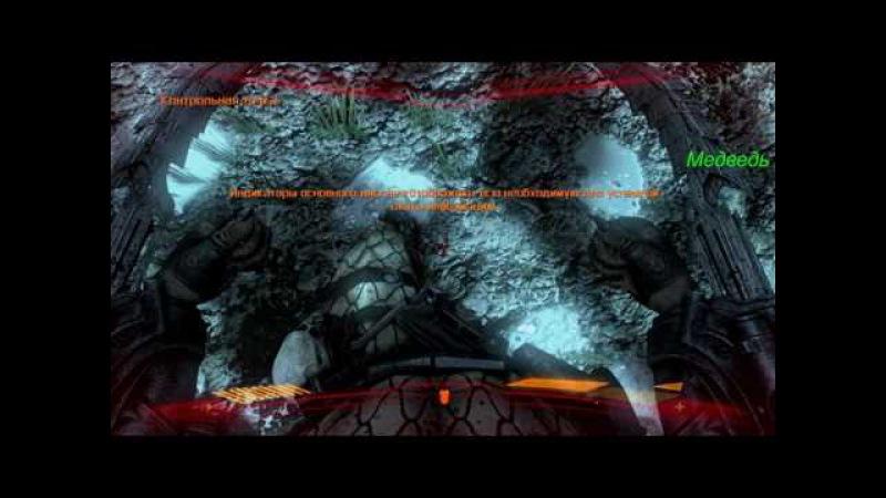 Чужой против Хищника Aliens vs Predator 2010 прохождение часть 1 обучение