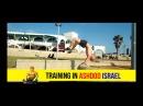 Training with Ivan Savchuk   In Ashdod Israel