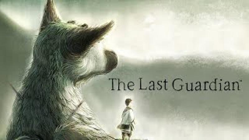 Обзор The Last Guardian