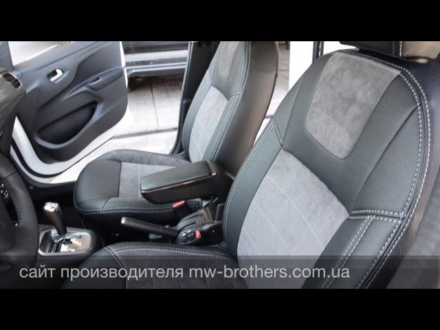Авточехлы для Citroen C-Elysee и Peugeot 301, серия чехлов Leather Style