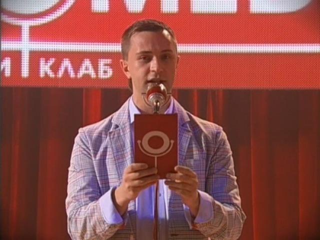 Сергей Бессмертный - Русский супермен