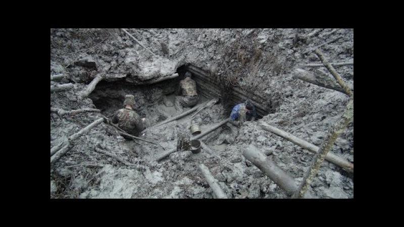 Раскопки немецкого Блиндажа Вторая Мировая HD \ Excavations of German dugout