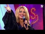 Анжелика Агурбаш -  Я буду жить для тебя, Любить по-русски (Жара в Вегасе)