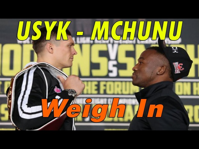 Oleksandr Usyk vs. Thabiso Mchunu Weigh In Face OFF | Усик - Мчуну Взвешивание Дуэль Взглядов