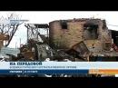 16 ОКТЯБРЯ 2017 г. Боевики обстреляли Зализное Донецкой области, ранена женщина