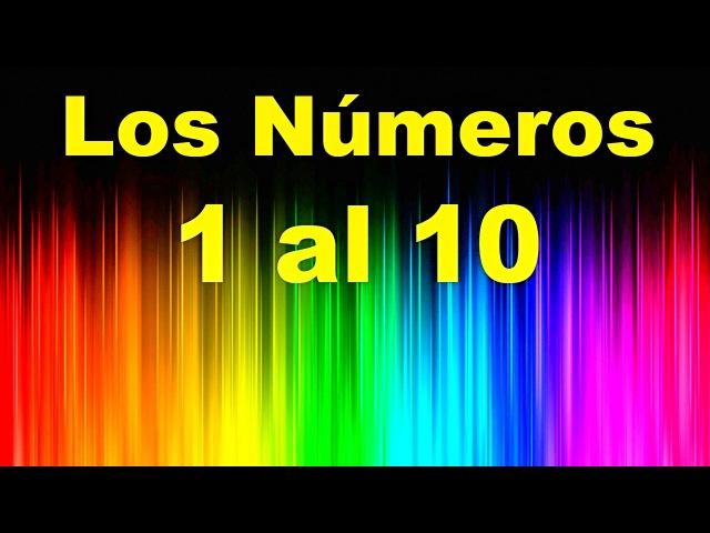 Numeros del 1 al 10 en Español - Videos Educativos para Niños ♫ Divertido para aprender