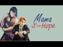 15 окт. 2016 г.[RUS SUB] J-Hope - Mama
