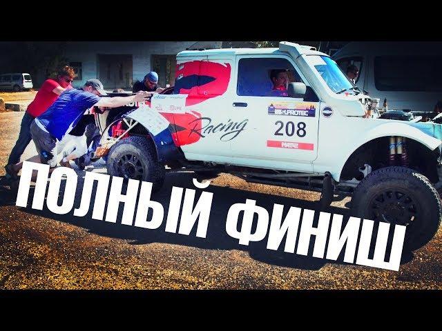 НИВА в ралли-рейдах! Фиаско за 15 миллионов рублей. Гоночный автомобиль Супротек » Freewka.com - Смотреть онлайн в хорощем качестве