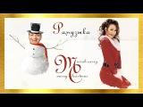 (ОБЗОР АЛЬБОМА) Mariah Carey - Merry Christmas ЛУЧШИЙ В МИРЕ!