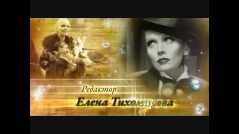 Валерия Сериал Была любовь Серии 1 3 01